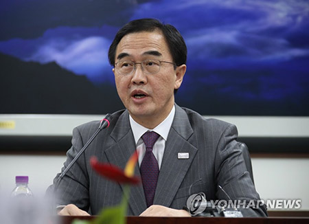 Unification Minister: Denuclearization and Inter-Korean Relations Are Two Key Pillars