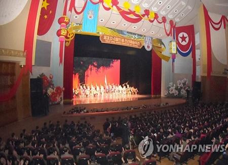 中国文化代表团访问北韩