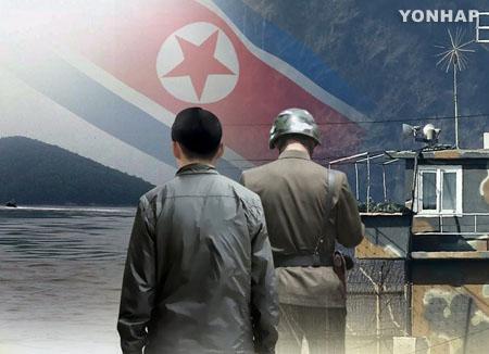 북한군 장교 1명·주민 1명 19일 새벽 서해상에서 귀순