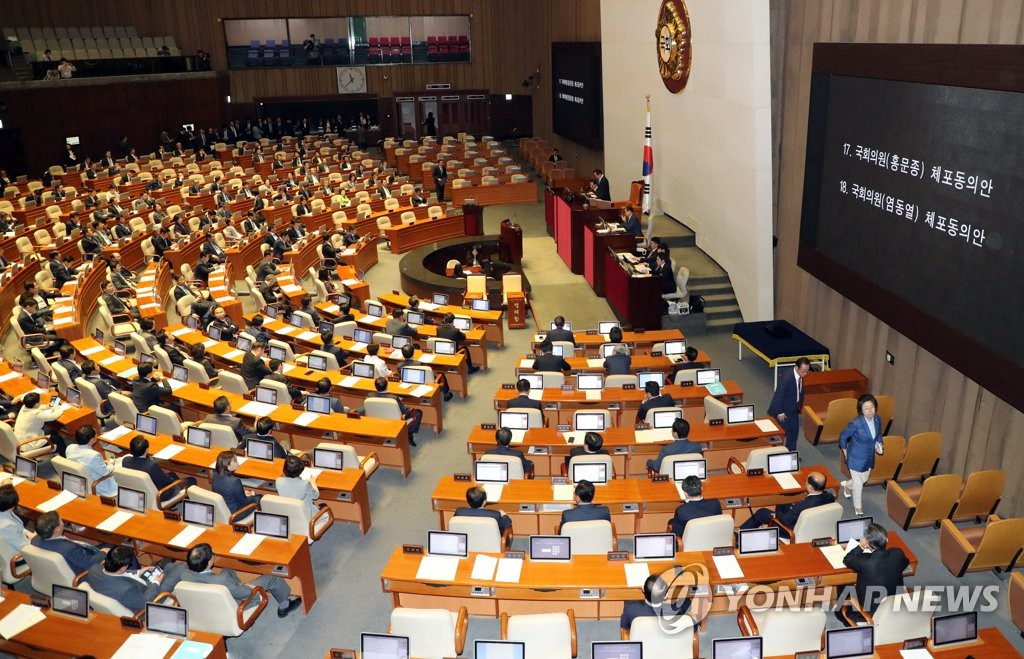 Parliament Passes Bills on Independent Counsel Probe and Supplementary Budget