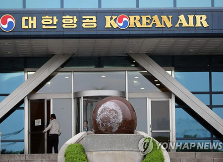 Suspected Smuggled Goods Found in Raid of Korean Air's Supplier