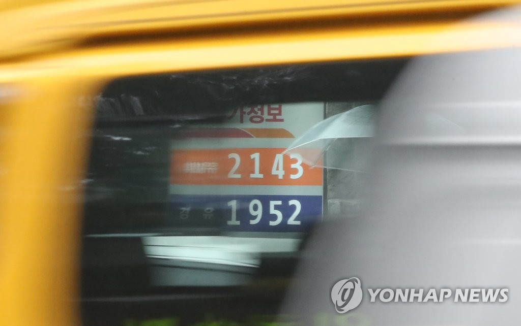 S. Korea's Producer Prices Up in April