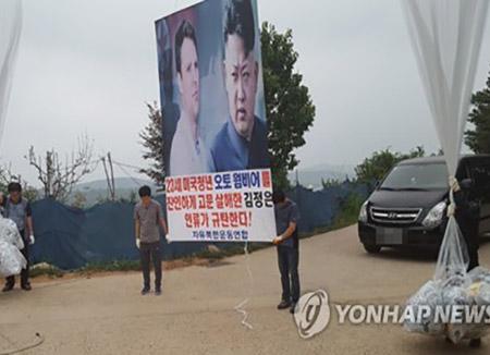 Nordkorea kritisiert Flugblattaktion von Flüchtlingsgruppe in Südkorea