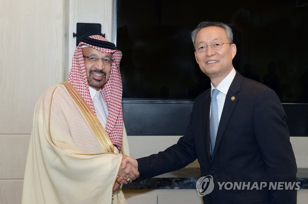 Saudi Arabia Assures S. Korea of Stable Oil Supply
