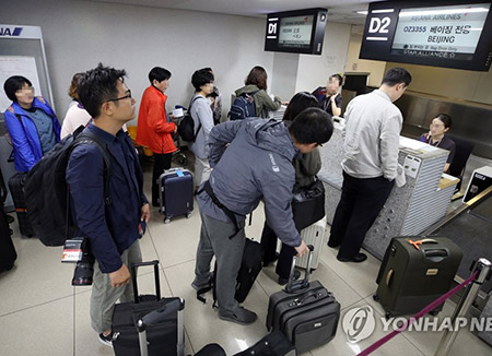 NHK: Foreign Reporters, Except from S. Korea, Receive Visa from N. Korea