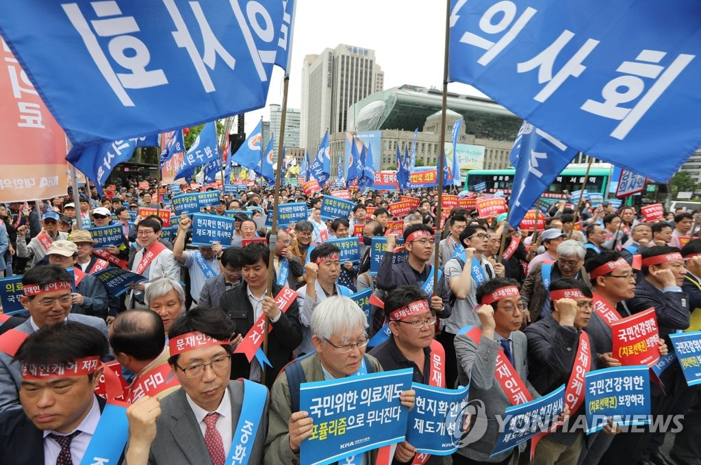 Doctors Hold Rally Against 'Moon Jae-In Care'