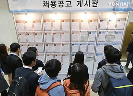 5成韩青年求职者有意在中小企业工作