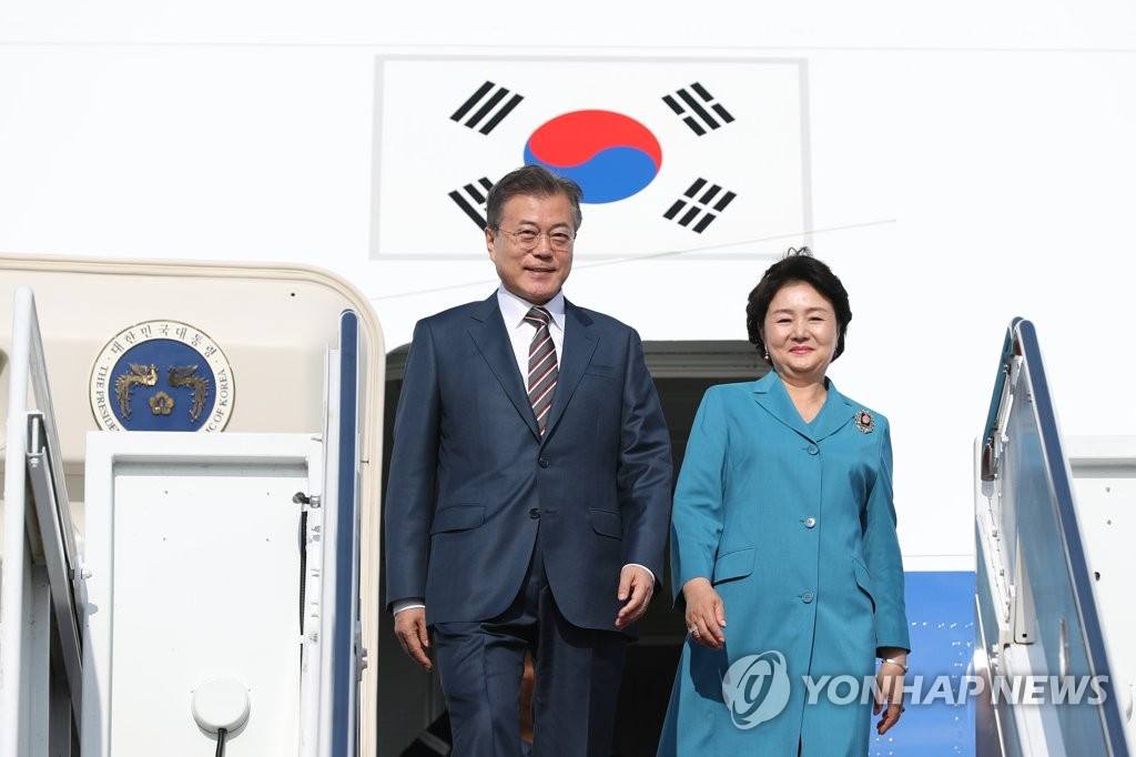 Moon Jae In comienza su visita oficial a Washington