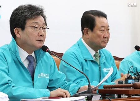 Political Camps at Odds over Constitutional Revision Bill