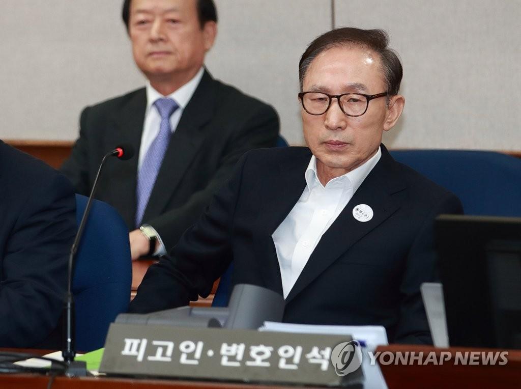 Former Pres. Lee Claims DAS Belongs to Elder Brother
