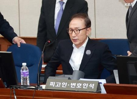 Comienza la audiencia pública contra el ex presidente Lee Myung Bak