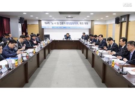 WEF: S. Korea Ranks 73rd in Labor Market Efficiency