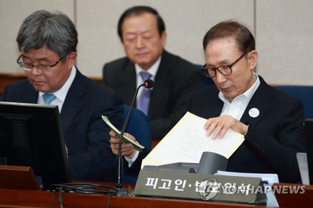 Ex-Pres. Lee Asks to Selectively Attend Court Hearings