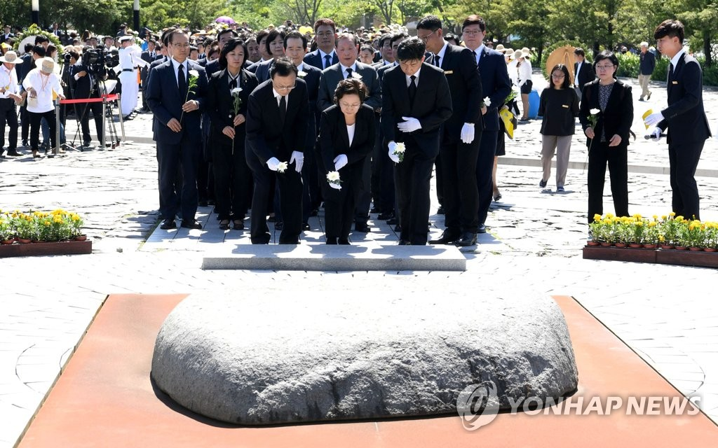 Memorial Held to Mark 9th Anniversary of President Roh