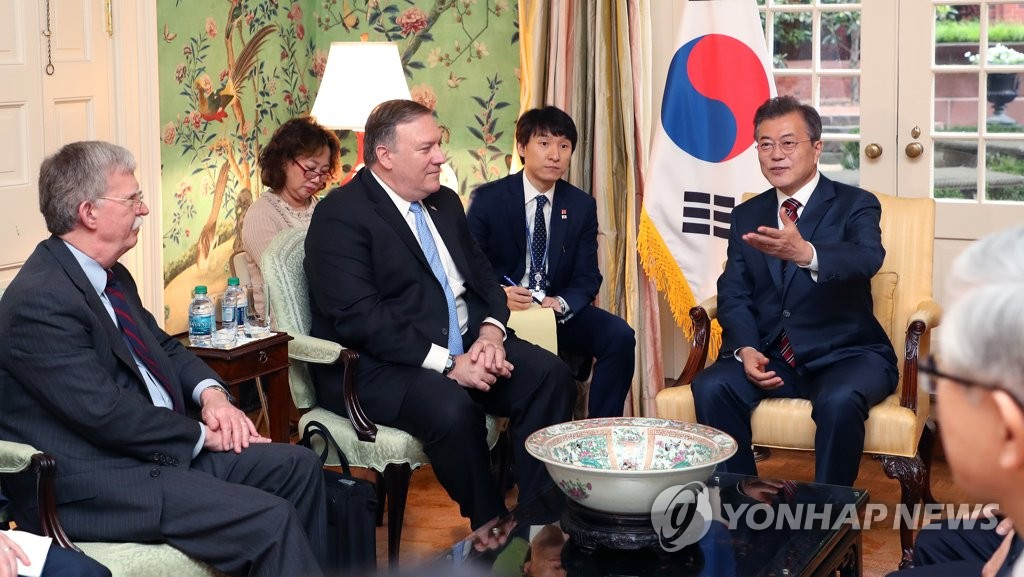 Moon Urges US to Continue Preparations for N. Korea Summit