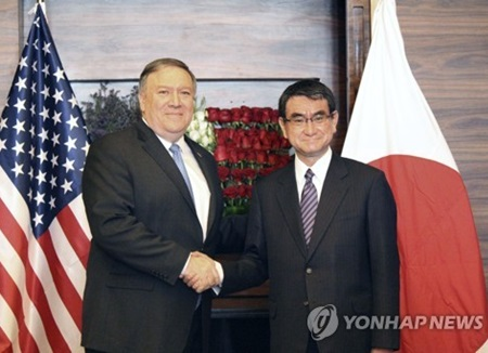 NHK: Kono, Pompeo to Gather in Seoul Next Week