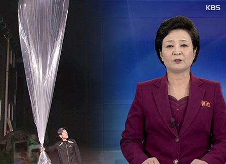 """북한 조선중앙통신, 대북 전단 관련 정부 비난 """"어정쩡한 태도"""""""