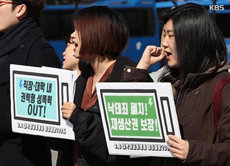 El Ministerio de Igualdad de Género aboga por la despenalización del aborto