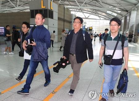 Nordkorea akzeptiert Liste südkoreanischer Journalisten