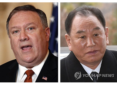 White House: Pompeo to Meet Top N. Korean Official in New York
