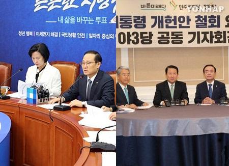 Projet de révision constitutionnelle : les partis politiques restent divisés