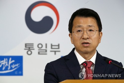 S. Korea Vows Efforts to Keep Momentum of Dialogue