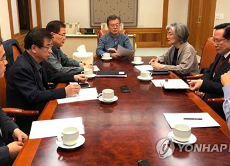 Moon to Convene National Security Council Meeting