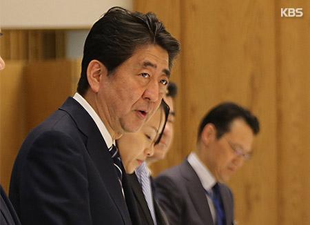 """아베 일본 총리,""""북한 관련 현안 해결 위한 한걸음"""""""