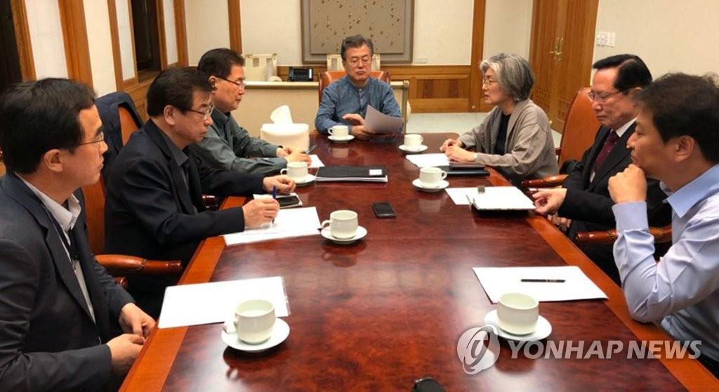 Moon Jae In lamenta la cancelación de la cumbre entre Corea del Norte y EEUU
