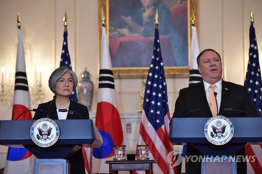 Cancilleres de Seúl y Washington promoverán el diálogo entre Donald Trump y Kim Jong Un