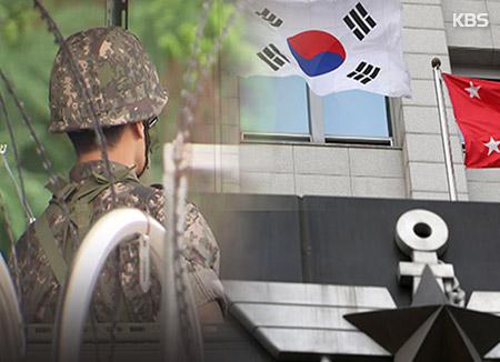 Südkoreas Streitkräfte am Geburtstag von Nordkoreas Machthaber besonders aufmerksam