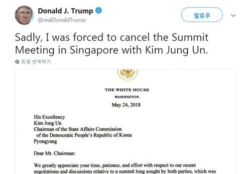 特朗普宣布取消美北会谈