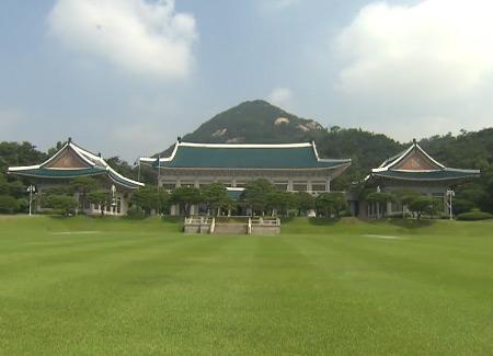 Seoul begrüßt erneute Hoffnung auf US-Nordkorea-Gipfel