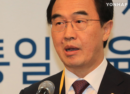 Minister: Last Chance to Establish Peace on Korean Peninsula