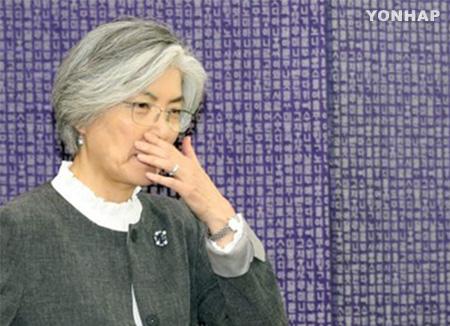 Кан Гён Хва: На нынешнем этапе смягчения антисеверокорейских санкций  не планируется