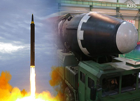 Washington propose le déplacement au Royaume-Uni de 50 % des têtes nucléaires nord-coréennes