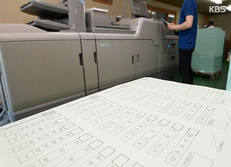 Législatives 2020 : 14 330 bureaux de vote seront ouverts le 15 avril