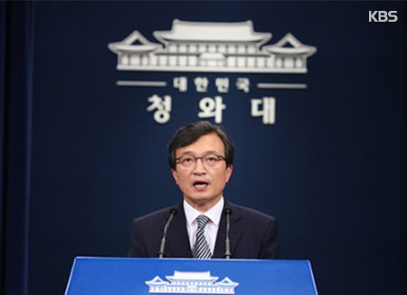 Seoul: Measures to Facilitate US-N. Korea Talks Need to Be Discussed