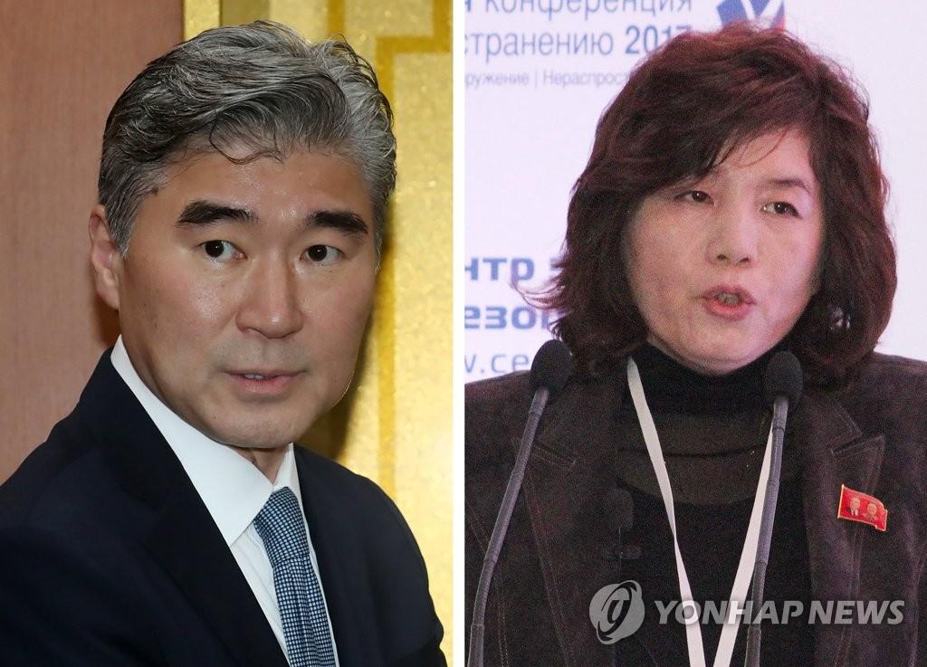 اجتماعات كورية شمالية أمريكية في بان مون جوم للتحضير للقمة