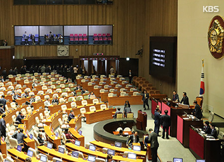 28일 5월 국회 마지막 본회의…판문점 선언 지지 결의안 등 채택 시도