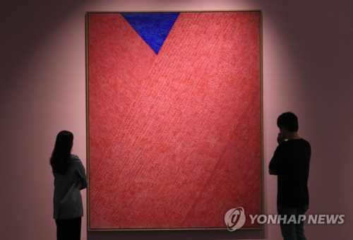 Kim Whan-ki's Painting Sells for Record 8.5 Bln Won at Auction