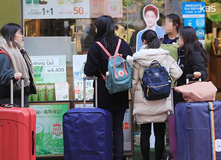 El turismo extranjero en Corea aumenta casi un 30% en junio