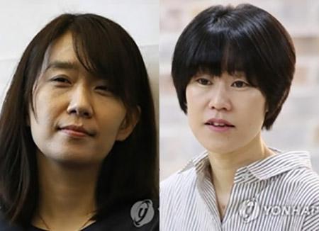 Han Kang, Kim Ae-ran Nominated for German Literary Award