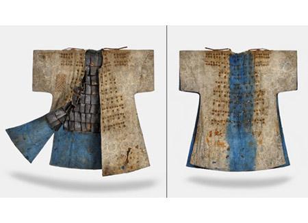 '조선시대 갑옷' 문화재 독일서 한국으로 귀환