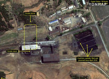 38 North: Certain Activities Detected at N. Korean Nuke Reactor
