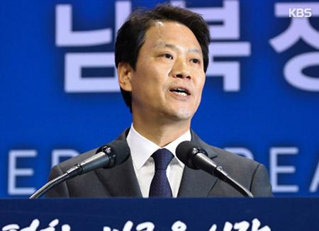 Moon lädt Parlamentsvorsitzenden und fünf Parteivorsitzende zu Korea-Gipfel ein