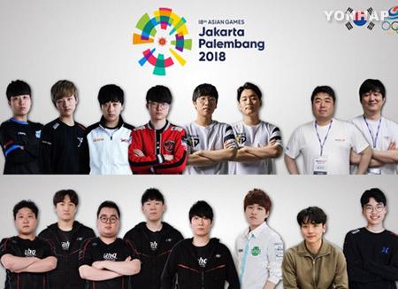 E-sport : la Corée du Sud dévoile ses joueurs pour les Jeux asiatiques 2018