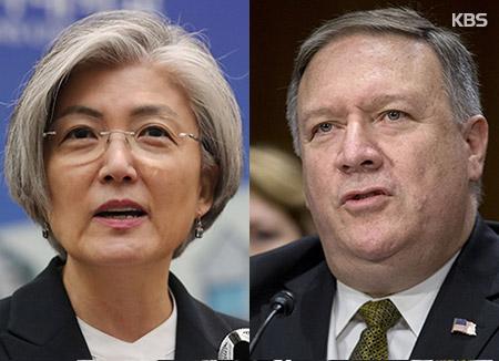 Los cancilleres de Seúl y Washington abordan la situación geopolítica de la península coreana
