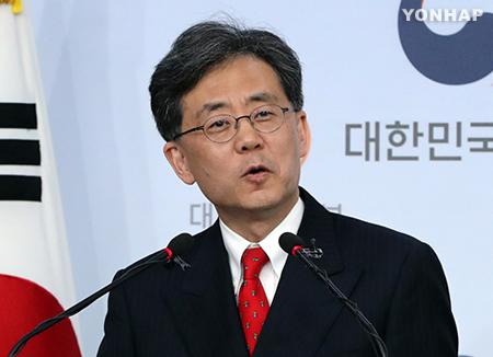 金铉宗:韩美将于9月签署新版韩美自贸协定