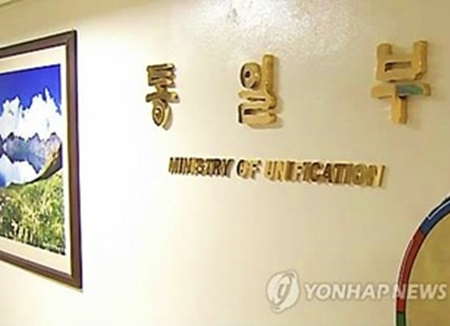 S. Korea Approves Civic Group's Trip to N. Korea